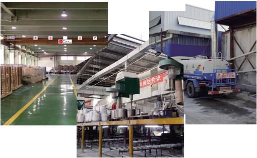 hu北hg0088体育建材科技有限公司